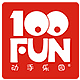 100fun