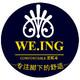 weing