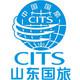 山东中国国际旅行社