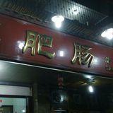 weidongchen016