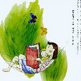 yufang_aa
