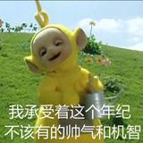 1090637790郭曼