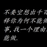 zhangliuqi88