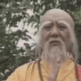 文武双全_2013