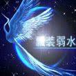ice_lan1479250062752743