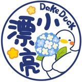 shengmengan1479648379969347