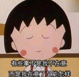 lei_yuqi
