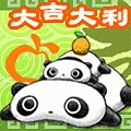 flyingpanda1479227546927296