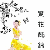 huang6445661