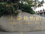 qiandapeng1
