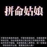 taobao852851559