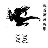 vicohong1485340192773819