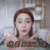 敏贤xi75707