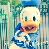 李沐蓉900712
