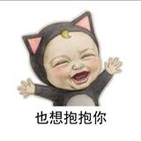 孙林黄slh