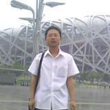 yuce2009