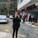 0602zhangyuan