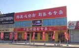 xinchao149778