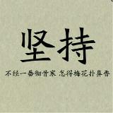 chen浩06
