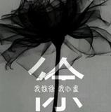 徐红梅19886