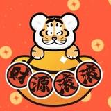 小兔当布里多