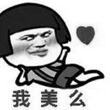 胡宇凡0624