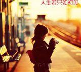 刘198816