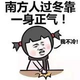 joanne咏童