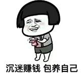 汤王佳佳1478936129262695