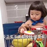 富裕君-灵薇Mde