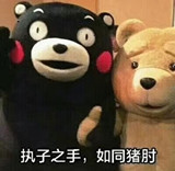 tangliyuan24