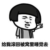 34_yuaner