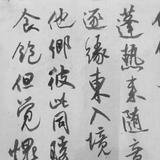 毗陵艺境yue