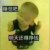 华源鞋业连锁店