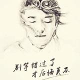 戴王20120418