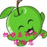 秦楚赵魏齐1494075874628885
