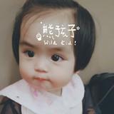 chenxiaoying2380