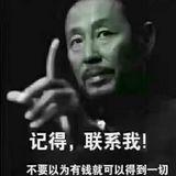 ouyanghongqiangouyang