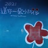 xiaolaoshu200811