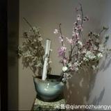 qianmozhuangyuan
