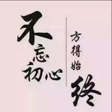 蓝梦l玲蝶