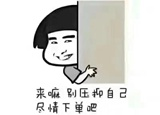 小马飞云0224