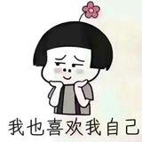 xuwu64622404395727