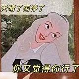 刘苏艳3265
