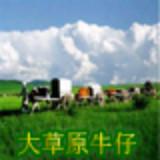 zhanghanliang01492652502322545