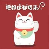 wy愉悦happy