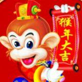 刘34561492144050926534