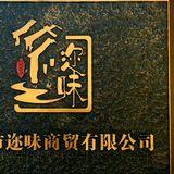 zhangbaoshan333