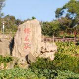 俊祥2008411