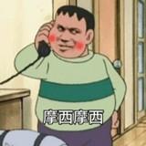 亲爱的朱朱爸爸1478927092375857